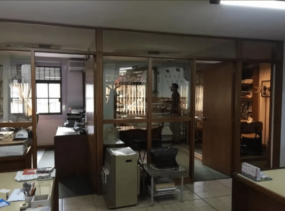 Locales en Venta – La Comercial